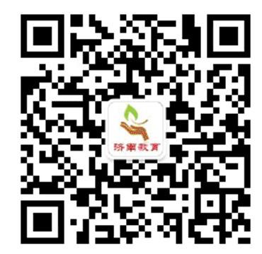 2020济南市普高第一二批次志愿查询时间:8月11日