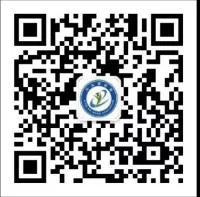 2020兴安盟教育局门户提示:考生网报注意事项
