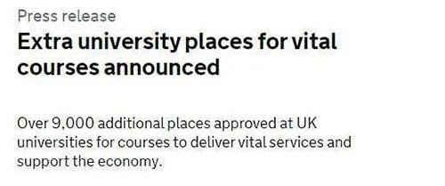 2020英國留學補錄
