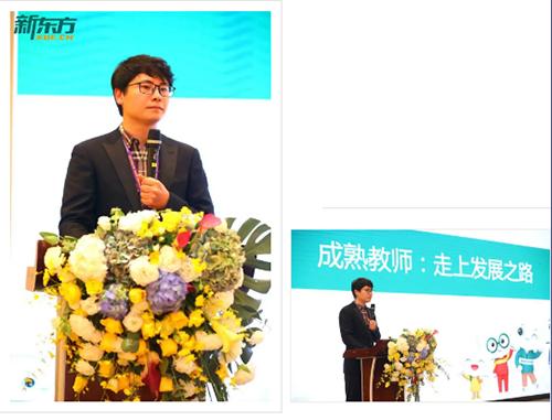 云南新東方2020財年總結表彰大會