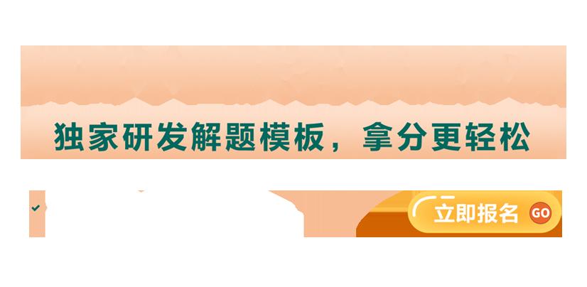 初高中国庆提分班