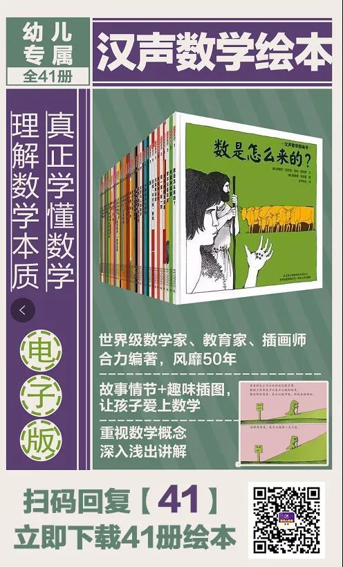 新東方家庭教育
