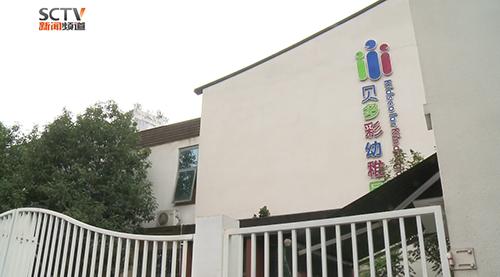 幼稚園11名孩童嘔吐腹瀉