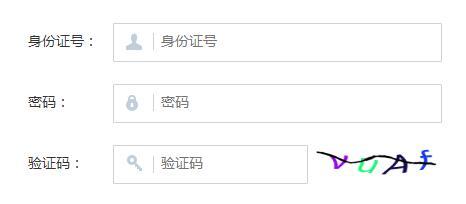 2021安徽蚌埠高考报名入口报名时间::蚌埠招生考试网