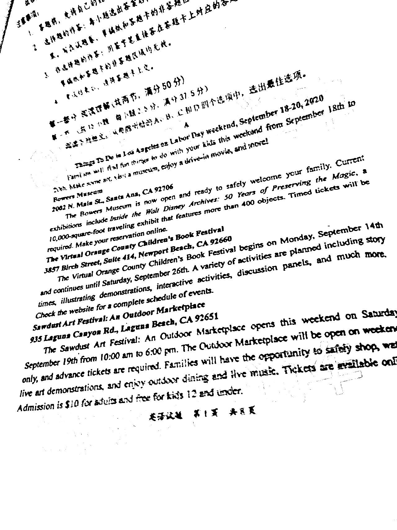 2021广东惠州二调高三英语试卷答案解析图1