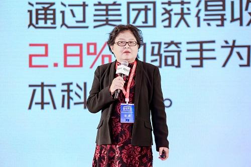 佟 新 北京大學教授、博士生導師