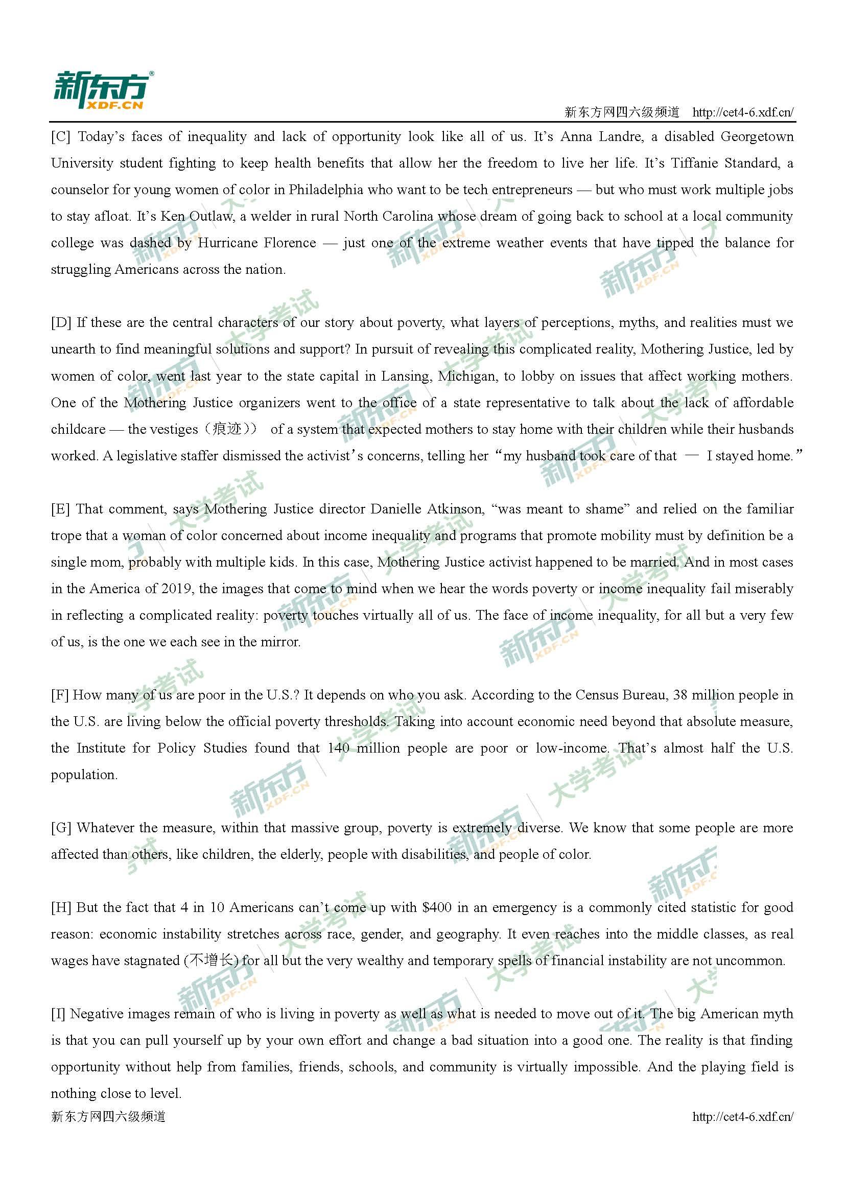 2020年12月英语四级阅读真题及解析(云南新东方)