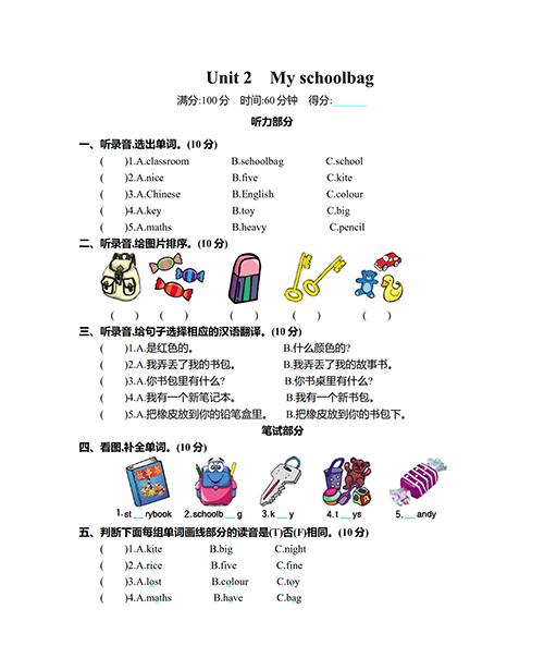 四年級英語知識點