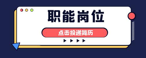 云南新東方培訓學校2021年招聘