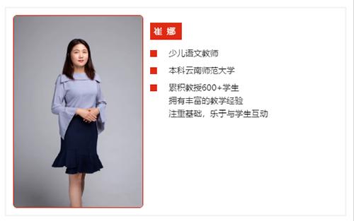 新東方潤城校區3月6日盛大開業