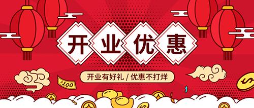 昆明新東方潤城校區3月6日開業