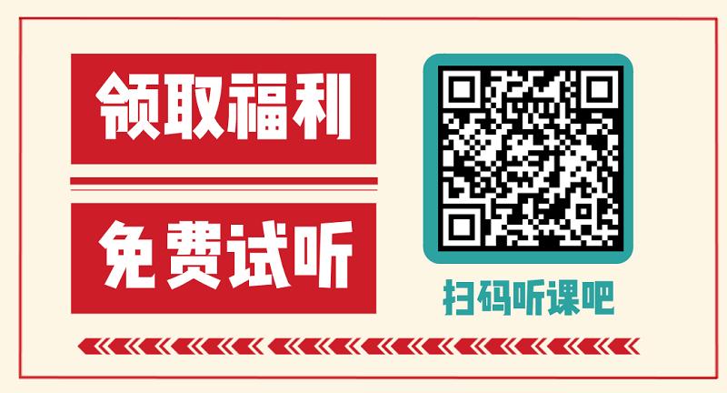 漢語拼音教學,拼音教學反思