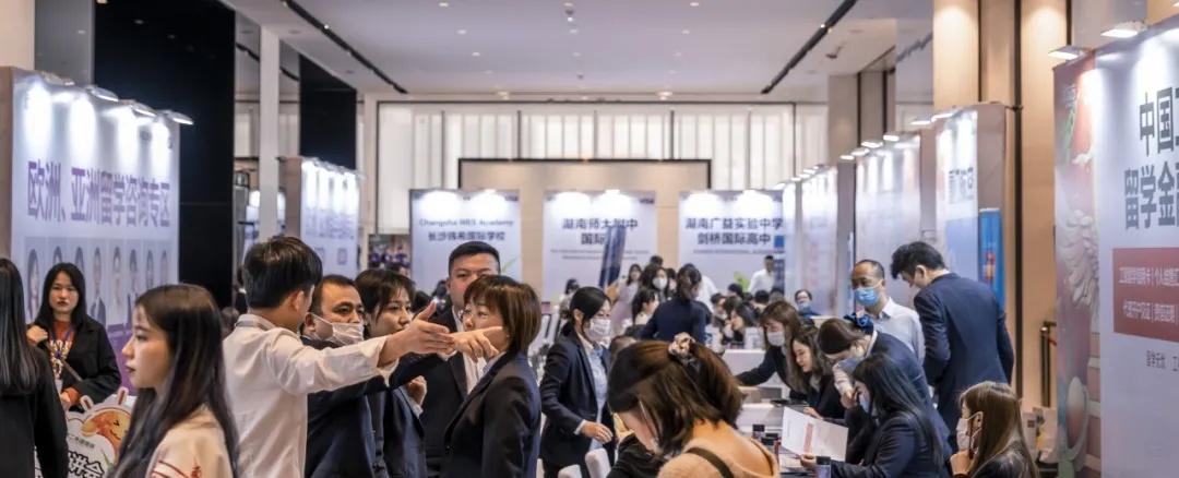 無懼未來 大有可為 | 第49屆新東方國際教育展預約通道開啟!
