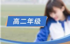 天津考研,天津新概念英语,天津英语四六级考试,天津英语培训