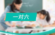 天津英语四六级考试,天津英语培训